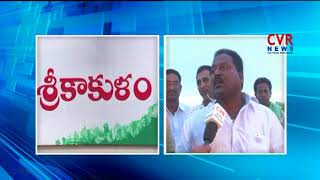 Farmers Face Heavy Losses Due to Heavy Rainfall | Srikakulam Dist | CVR NEWS - CVRNEWSOFFICIAL