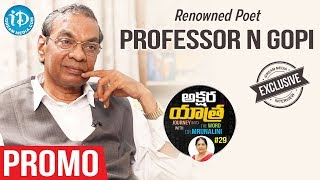 Renowned Poet Professor N.Gopi Exclusive Interview - Promo || Akshara Yathra With Mrunalini #29 - IDREAMMOVIES