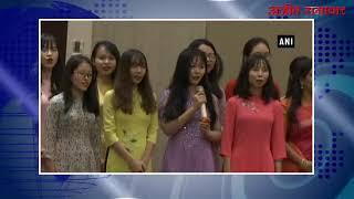 video : राष्ट्रपति कोविंद के सम्मान में वियतनाम के छात्रों ने गाये हिंदी गाने