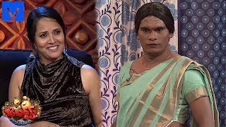 Chammak Chandra Team Performance - Chammak Chandra Skit Promo - 29th November 2018 - Jabardasth - MALLEMALATV