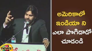 Pawan Kalyan Speech About America and India Relationship | Dallas | Mango News - MANGONEWS