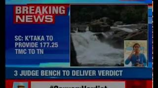 Cauvery verdict: SC announces boon for poll-bound Karnataka; Tamil Nadu gets a water share cut - NEWSXLIVE