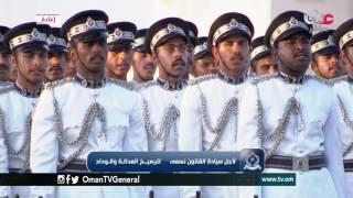 حماة الحق | حفل افتتاح قيادة شرطة المهام الخاصة بولاية السيب