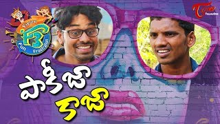 F3 | Paakija Khaja (పాకీజా కాజా) | Telugu Comedy Web Series | Epi #8 | TeluguOne - TELUGUONE