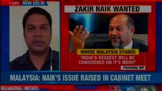 Malaysian HR Min says that they're following the proper course of law against Zakir Naik - NEWSXLIVE