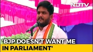 """BJP Scared Of A 25-Year-Old, So Disrupting Events"", Says Hardik Patel - NDTV"
