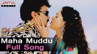 Maha Muddu Full Song ll Jai Chiranjeeva Songs ll Chiranjeevi, Sameera Reddy, Bhoomika - ADITYAMUSIC