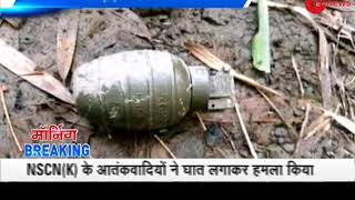 Morning Breaking: 4 Assam Rifles jawans killed in militant ambush in Nagaland - ZEENEWS