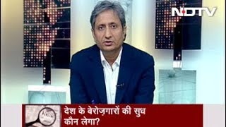 Prime Time With Ravish Kumar, Sep 20, 2018 - NDTV