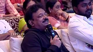 Lakshmi's NTR 2nd Trailer Launch | Ram Gopal Varma | TFPC - TFPC