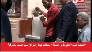 لبنى عسل: تصريحات المسئولين بشأن صلاحية المياه شتت الناس