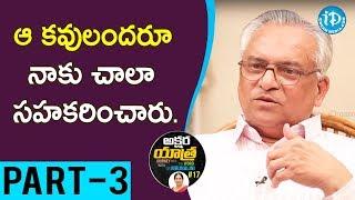 Renowned Author Betavolu Ramabrahmam Interview - Part #3 || Akshara Yathra With Mrunalini - IDREAMMOVIES