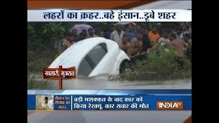 Gujarat: Driver drowns as raging river sweeps car away - INDIATV