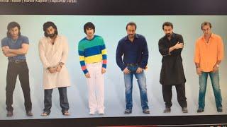 🔴कैसा है RANBIR KAPOOR की फिल्म SANJU का टीजर?  जुड़िए लाइव. - AAJTAKTV