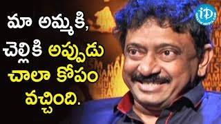 Director Ram Gopal Varma About Children Behaviour | Ramuism 2nd Dose - IDREAMMOVIES