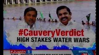 Cauvery dispute: SC to deliver verdict today on age old dispute between TN and Karnataka - NEWSXLIVE
