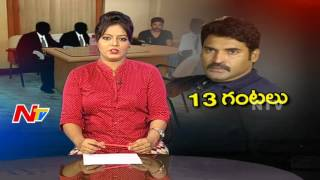 Drugs Case: Actor Subbaraju Interrogation By SIT Team Went On For 13 Hours || NTV - NTVTELUGUHD