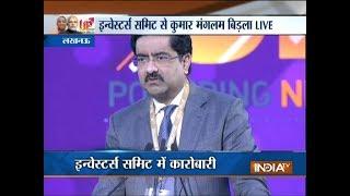 Kumar Mangalam Birla announces to invest Rs 25,000 crore in multiple businesses across UP - INDIATV