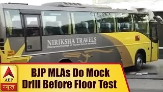 BJP MLAs do mock drill before assembly floor test in Karnataka - ABPNEWSTV