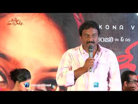 V V Vinayak Speech at Geetanjali First Look Launch - Anjali, Kona Venkat