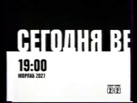 2X2   2007 [3]