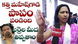 Janasena Veera Mahila strong warning to Kathi Mahesh and TV channels - IGTELUGU