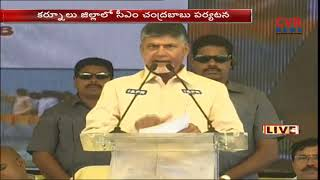 CM Chandrababu Speech at Jala Harathi Program in Srisailam | CVR News - CVRNEWSOFFICIAL
