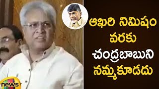 AP CM Chandrababu Naidu Is The Most Dramatic Person in Andhra Pradesh Says Undavalli | Mango News - MANGONEWS