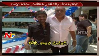 Selfies with Kelvin a Blow to Tollywood Actors? || Drugs Case || SIT Investigation || NTV - NTVTELUGUHD