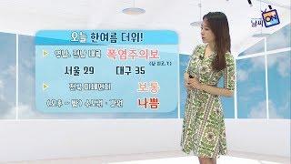 [날씨정보] 05월 29일 11시 발표