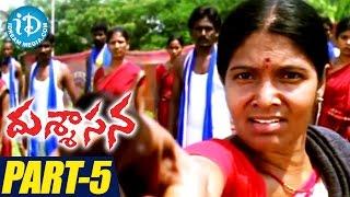 Dussasana Full Movie Part 5 || Srikanth || Sanjjanaa Galrani || Tashu Kaushik || M M Sreelekha - IDREAMMOVIES