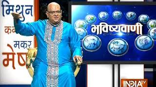 Bhavishyavani   September 15, 2018 ( Full ) - INDIATV