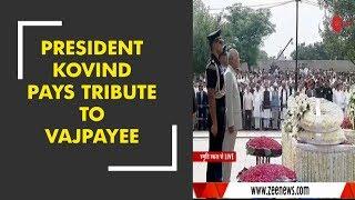 President Kovind pays tribute Atal Bihari Vajpayee at Smriti Sthal - ZEENEWS