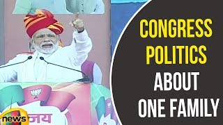 PM Modi Said Congress Politics About One Family But BJP Takes Everyone Along | Mango News - MANGONEWS