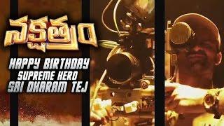 Krishna Vamsi's Nakshatram Movie Teaser | Sai Dharam Tej Birthday Special Teaser | TFPC - TFPC