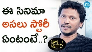 Kotendra Dudyala Reveals Bangari Balaraju Storyline || Talking Movies With iDream - IDREAMMOVIES