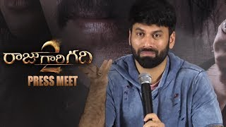 Raju Gari Gadhi 2 Release Press Meet LIVE | Director Omkar Interaction With Media | TFPC - TFPC