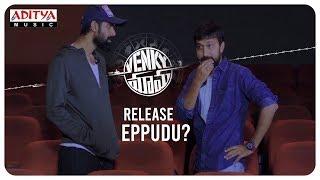 Venky Mama Release Eppudu? | Venkatesh Daggubati, Rana, Naga Chaitanya | Bobby - ADITYAMUSIC