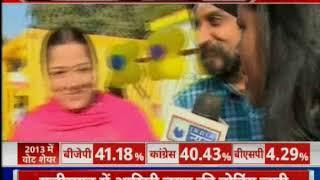 Chhattisgarh Assembly Elections 2018: छत्तीसगढ़ चुनाव की बड़ी कवरेज लगातार - ITVNEWSINDIA