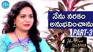 Singer Sunitha Exclusive Interview Part #3 || Heart To Heart With Swapna - IDREAMMOVIES