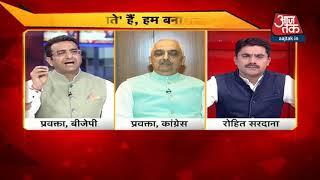 Akhilesh Pratap Singh: आप खाते भी हैं अपने मित्रों को देश से भगाते भी हैं और ऊपर से जुमले सुनाते हैं - AAJTAKTV