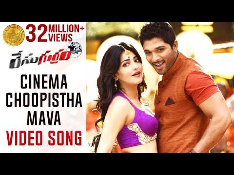 Cinema Choopistha Mava Song - Race Gurram ᴴᴰ Full Video Songs - Allu Arjun, Shruti Haasan, S Thaman