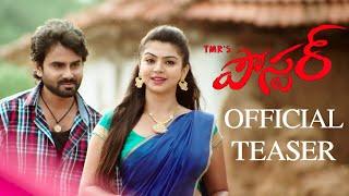 Poster Movie Telugu Teaser | Vijay Dharan | Akshata Sonawane | Rashi Singh | Sandy Addanki | TFPC - TFPC