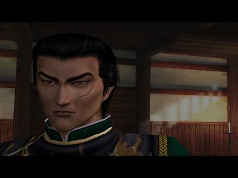 Shenmue Sega Dreamcast Wide Screen  Real 1080P HD