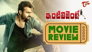 Intelligent Movie Review | Sai Dharam Tej | Lavanya Tripathi | VV Vinayak - TELUGUONE