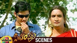 Santhanam Funny Comedy in Lady Getup | Simham Puli Telugu Movie Scenes | Singam Puli | Mango Videos - MANGOVIDEOS