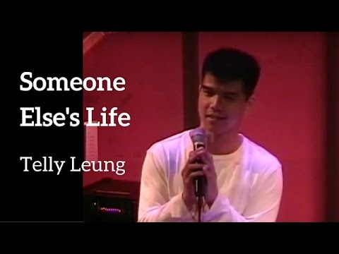 Someone Elses Life - Telly Leung