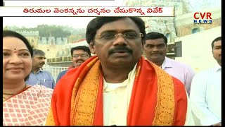 Former MP Vivek Visits Tirumala Temple | Prayer for TRS | CVR News - CVRNEWSOFFICIAL
