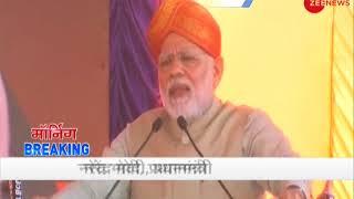Morning Breaking: PM Modi targets Congress in a rally in Mysore - ZEENEWS