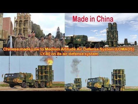 defense system of pakistan